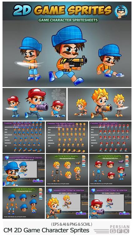 دانلود بسته تصاویر وکتور طراحی کاراکترهای دوبعدی بازی Sprites - CM 2D Game Character Sprites