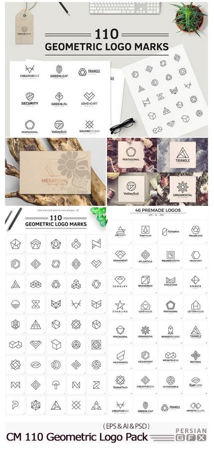 دانلود 110 تصویر وکتور آرم و لوگوهای هندسی - CM 110 Geometric Logo Pack