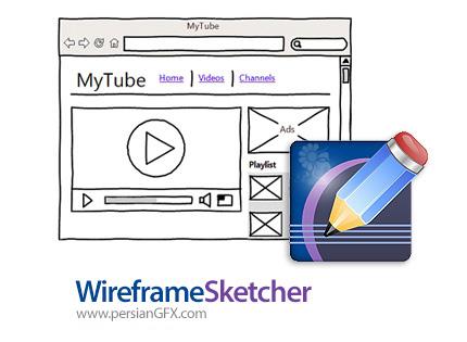 دانلود نرم افزار طراحی رابط کاربری UI نرم افزار - WireframeSketcher v4.7.6