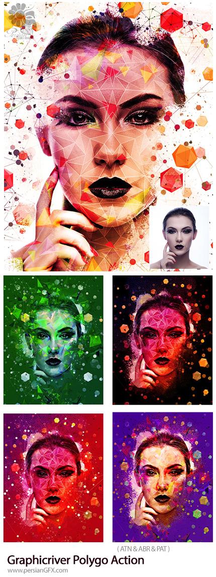 دانلود اکشن فتوشاپ ایجاد افکت اشکال چند ضلعی پراکنده بر روی تصاویر از گرافیک ریور - Graphicriver Polygo Action