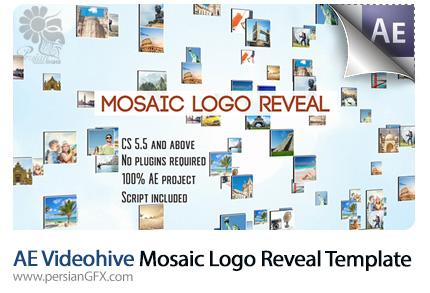دانلود پروژه آماده افترافکت نمایش لوگو با افکت موزاییکی به همراه آموزش ویدئویی از ویدئوهایو - Videohive Mosaic Logo Reveal After Effects Templates
