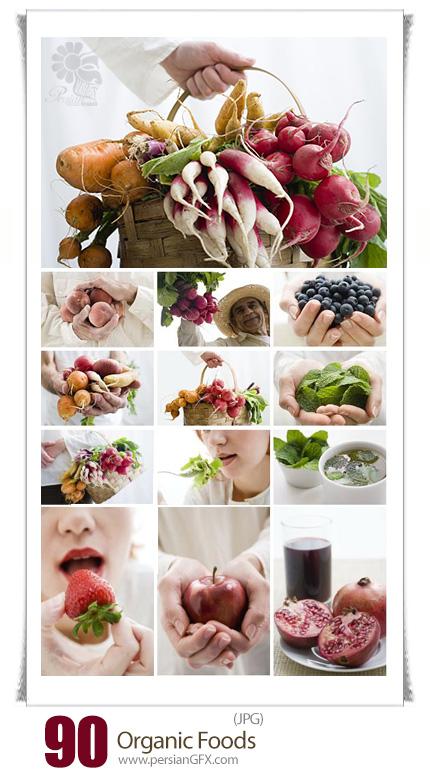 دانلود مجموعه تصاویر با کیفیت مواد غذایی اورگانیک، سیزیجات و میوه - Image Source Organic Foods