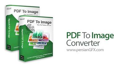 دانلود نرم افزار تبدیل فایل های پی دی اف به عکس - Mgosoft PDF To Image Converter v11.7.4