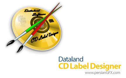 دانلود نرم افزار طراحی برچسب برای CD و DVD - Dataland CD Label Designer v7.0.1