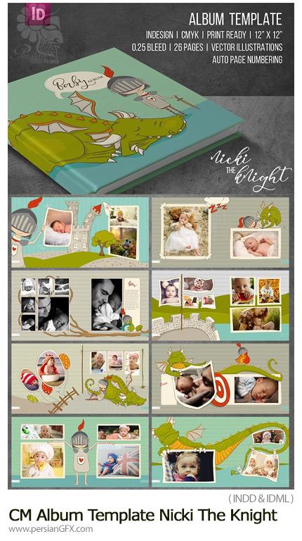 دانلود مجموعه قالب لایه باز آلبوم عکس کودکانه با فرمت ایندیزاین - CM Album Template Nicki The Knight