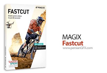 دانلود نرم افزار ویرایش ویدئو های اکشن - MAGIX Fastcut v3.0.1.63 x64