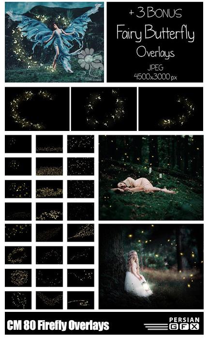 دانلود بیش از 80 تصویر کلیپ آرت افکت کرم شب تاب بر روی تصاویر - CM 80 Firefly Overlays