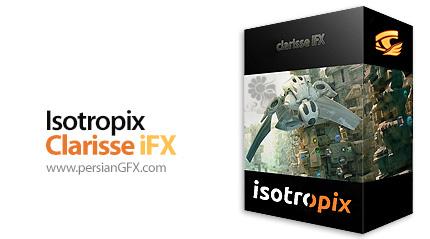 دانلود نرم افزار قدرتمند ساخت فیلم و انیمیشن دو بعدی و سه بعدی - Isotropix Clarisse iFX v3.5 SP2 x64