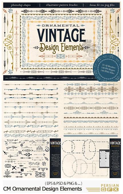 دانلود تصاویر وکتور عناصر تزئینی قدیمی، قاب و حاشیه، بت و جقه و ... -  CM Ornamental Vintage Design Elements