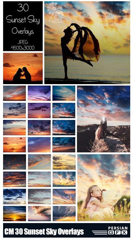 دانلود 30 تصویر کلیپ آرت آسمان ابری و غروب آفتاب - CM 30 Dramatic Sunset Sky Overlays