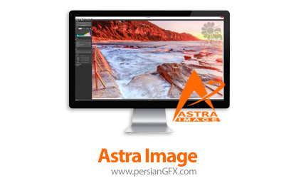 دانلود نرم افزار شارپ و تنظیم میزان کنتراست تصاویر - Astra Image v5.1.3.0 x86/x64