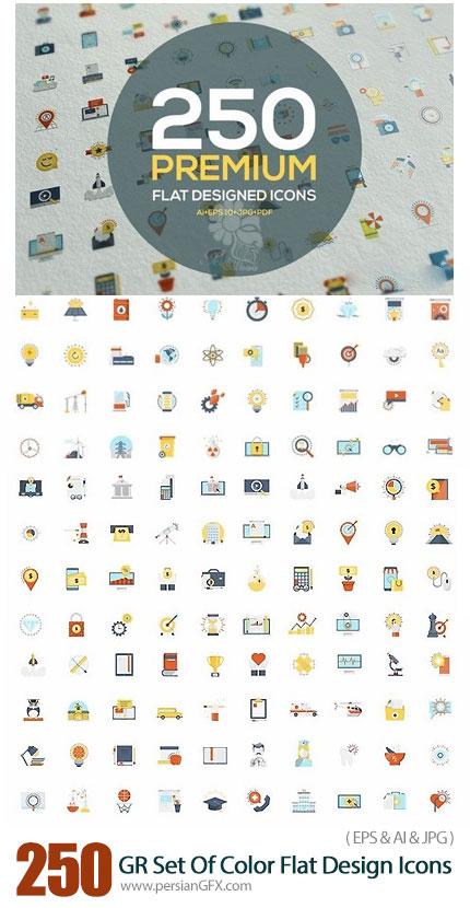 دانلود تصاویر وکتور آیکون های تخت متنوع مالی، تجاری، پزشکی، سفر و ... از گرافیک ریور - GraphicRiver Set Of Modern Color Flat Design Icons