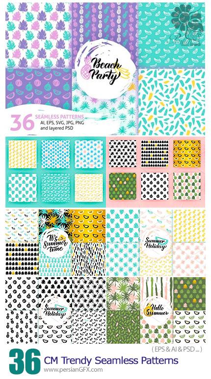 دانلود مجموعه تصاویر وکتور پترن با طرح های فانتزی متنوع - CM Trendy Summer Seamless Patterns