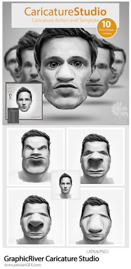 دانلود اکشن فتوشاپ تبدیل تصاویر به کاریکاتور از گرافیک ریور - GraphicRiver Caricature Studio