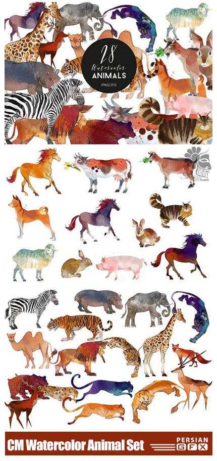 دانلود 28 تصویر کلیپ آرت آبرنگی حیوانات مختلف - CM Watercolor Animal Set