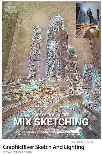 دانلود اکشن فتوشاپ تبدیل تصاویر به طرح اولیه نقاشی و نورانی به همراه آموزش ویدئویی از گرافیک ریور - GraphicRiver Sketch And Lighting