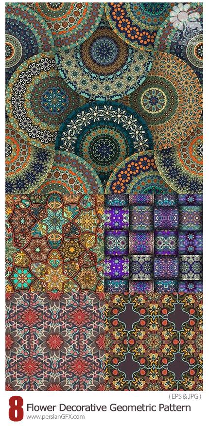 دانلود تصاویر وکتور پترن با طرح های گدار تزئینی - Flower Decorative Ethnic Geometric Fabric Pattern Vintage