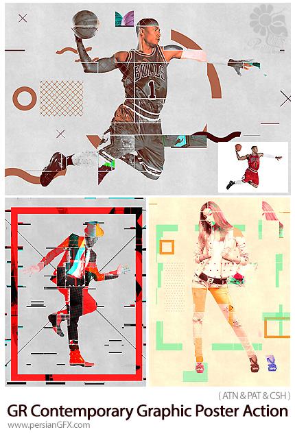 دانلود اکشن فتوشاپ ساخت پوستر گرافیکی با اشکال انتزاعی از گرافیک ریور - Graphicriver Contemporary Graphic Poster Action