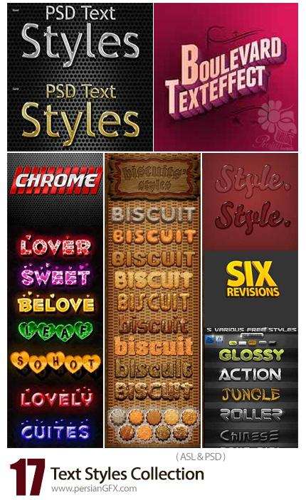 دانلود مجموعه استایل با 17 افکت لایه باز متن متنوع - Text Styles Collection