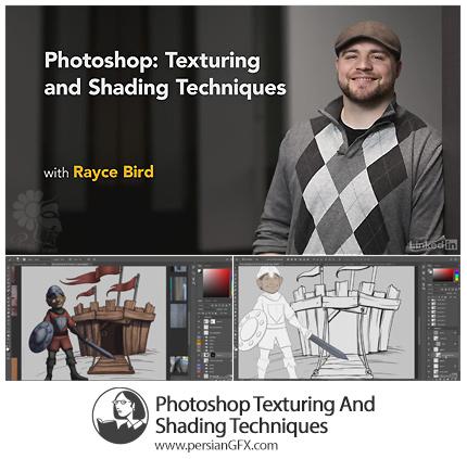 دانلود آموزش فتوشاپ تکنیک های شیدینگ و تکسچرینگ از لیندا - Lynda Photoshop Texturing And Shading Techniques