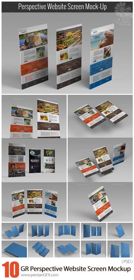 دانلود 10 موکاپ لایه باز صفحه نمایش وب در حالات مختلف از گرافیک ریور - Graphicriver Perspective Website Screen Mockup