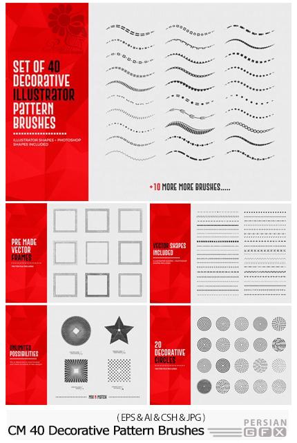 دانلود 40 تصویر وکتور براش، پترن، فریم و شیپ برای ایلوستریتور - CM 40 Decorative Pattern Brushes