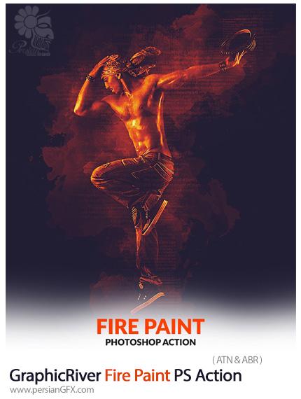 دانلود اکشن فتوشاپ ایجاد افکت نقاشی آبرنگی آتش بر روی تصاویر به همراه آموزش ویدئویی از گرافیک ریور - GraphicRiver Fire Paint Photoshop Action