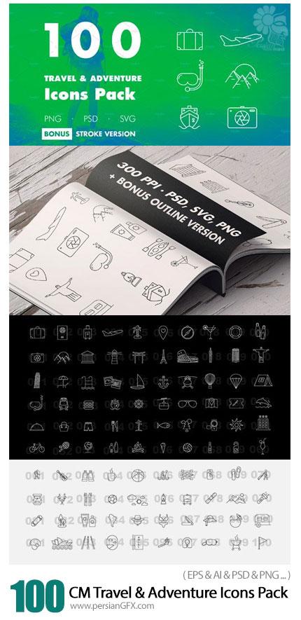 دانلود 100 تصویر وکتور آیکون های متنوع سفر و ماجراجویی - CM 100 Travel And Adventure Icons Pack