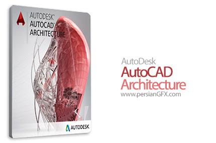 دانلود اتوکد، نرم افزار طراحی نقشه ساختمانی و معماری - Autodesk AutoCAD Architecture 2018.1 x86/x64 + Product Help