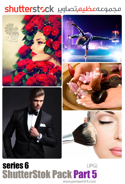 دانلود مجموعه عظیم تصاویر شاتر استوک - سری ششم - بخش پنجم: آرایش و زیبایی، رقص و مد