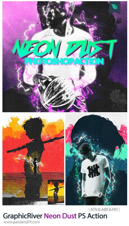 دانلود اکشن فتوشاپ ساخت پوستر نقاشی با افکت نور نئون به همراه آموزش ویدئویی از گرافیک ریور - GraphicRiver Neon Dust Photoshop Action