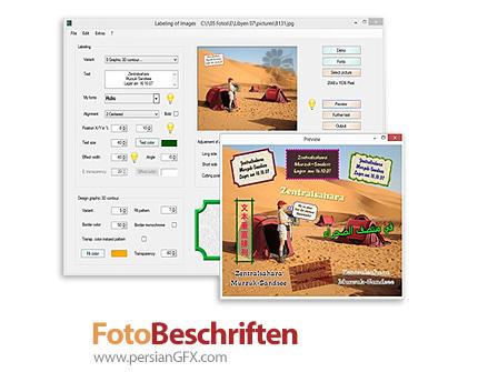 دانلود نرم افزار اضافه کردن برچسب بر روی تصاویر و عکس ها - FotoBeschriften v6.7.1.459
