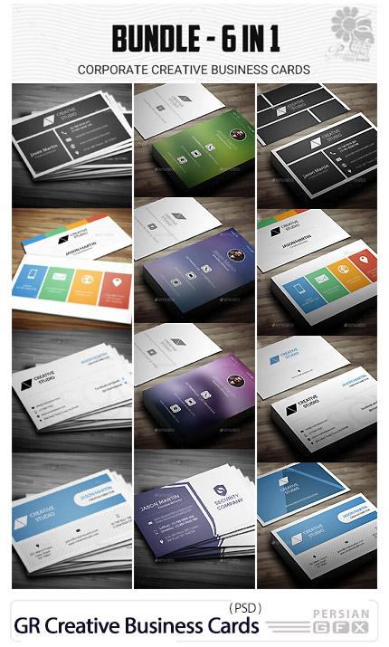 دانلود مجموعه تصاویر لایه باز کارت ویزیت با رنگ های متنوع از گرافیک ریور - GraphicRiver Creative Business Cards Bundle
