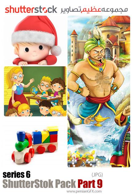 دانلود مجموعه عظیم تصاویر شاتر استوک - سری ششم - بخش نهم: عروسک، تصاویر کارتونی، اسباب بازی
