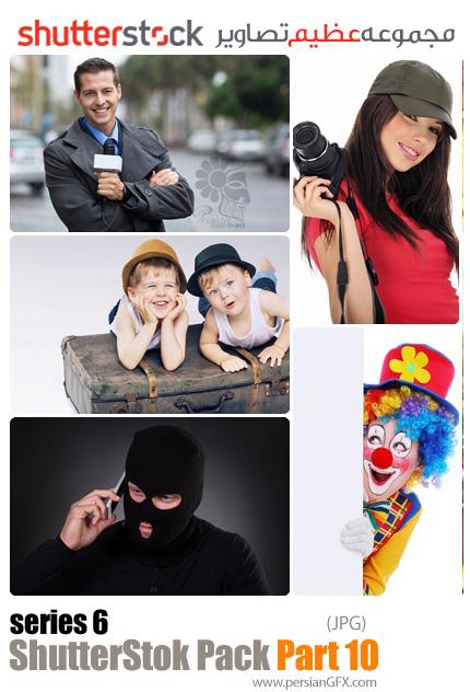 دانلود مجموعه عظیم تصاویر شاتر استوک - سری ششم - بخش دهم: دلقک، مردم، عکاسی، دزد و پلیس