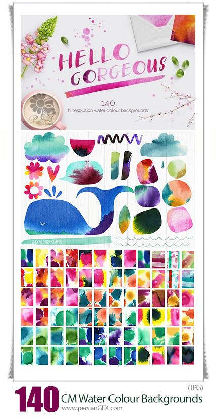 دانلود مجموعه تصاویر با کیفیت بک گراندهای آبرنگی متنوع - CM Gorgeous Water Colour Backgrounds