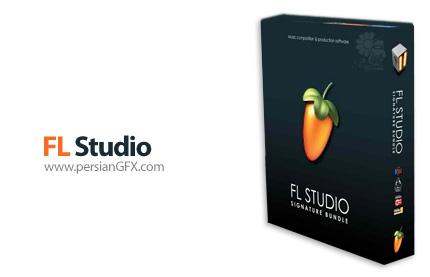 دانلود نرم افزار آهنگ سازی، شبیه سازی صدا، ضبط صدا و ویرایش و میکس و افکت گذارى - FL Studio Producer Edition v12.5 Build 58