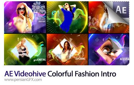 دانلود پروژه آماده افترافکت اینترو تصاویر با افکت اشکال هندسی رنگارنگ به همراه آموزش ویدئویی از ویدئوهایو - Videohive Colorful Fashion Intro AE Templates