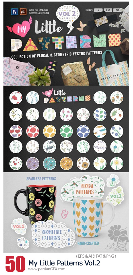 دانلود مجموعه پترن فتوشاپ و ایلوستریتور با طرح های فانتزی متنوع - My Little Patterns Vol.2