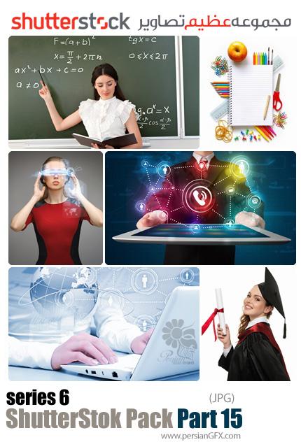 دانلود مجموعه عظیم تصاویر شاتر استوک - سری ششم - بخش پانزدهم: آموزش، یادگیری و تکنولوژی