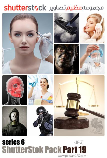 دانلود مجموعه عظیم تصاویر شاتر استوک - سری ششم - بخش نوزدهم: مواد شیمیایی، تمیزکاری، دادگاه، دارویی و پزشکی و ...