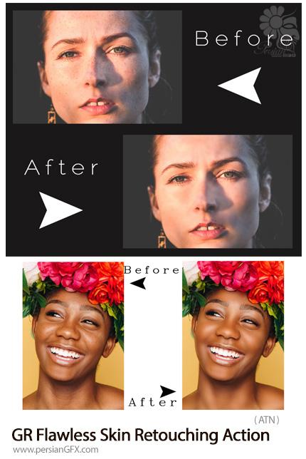 دانلود اکشن فتوشاپ رتوش بی عیب و نقص پوست به همراه آموزش ویدئویی از گرافیک ریور - GraphicRiver Flawless Skin Retouching Action