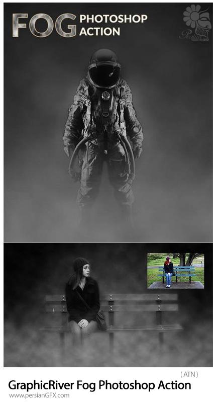 دانلود اکشن فتوشاپ ایجاد افکت مه بر روی تصاویر از گرافیک ریور - GraphicRiver Fog Photoshop Action