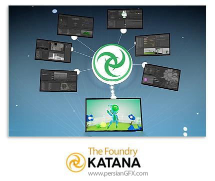 دانلود نرم افزار تولید خروجی با کیفیت با نورپردازی و رندرینگ حرفه ای - The Foundry Katana 2.6v3 x64