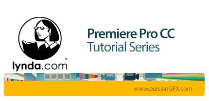 دانلود دوره های آموزشی پریمیر پرو سی سی از لیندا - Lynda Premiere Pro CC Tutorial Series
