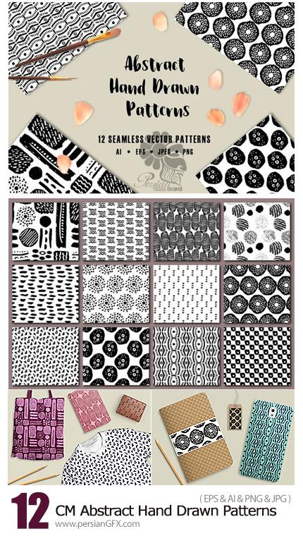 دانلود 12 وکتور پترن با طرح های متنوع دست کشیده سیاه و سفید - CM 12 Abstract Hand Drawn Patterns