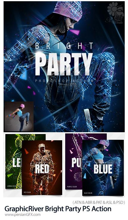 دانلود اکشن فتوشاپ ایجاد افکت رقص نور بر روی تصاویر به همراه آموزش ویدئویی از گرافیک ریور - GraphicRiver Bright Party Photoshop Action