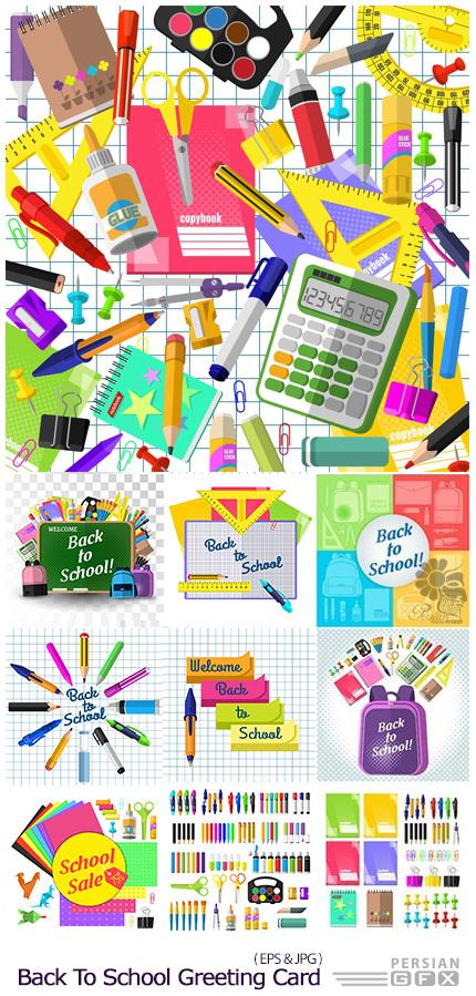 دانلود تصاویر وکتور عناصر طراحی کارت پستال مدرسه، لوازم التحریر، کتاب، کیف مدرسه و ... - Back To School Vector Greeting Card