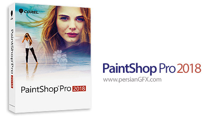 دانلود نرم افزار ویرایش تصاویر، رتوش، میکاپ و ترمیم قرمزی چشم - Corel PaintShop Pro 2018 v20.0.0.132 x86/x64