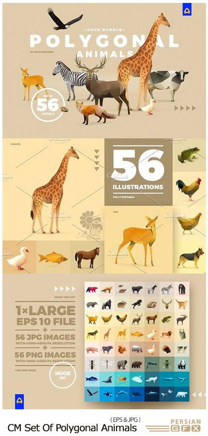 دانلود 56 تصویر وکتور چند ضلعی حیوانات متنوع، سنجاب، روباه، زرافه، گاو و ... - CM Set Of Polygonal Animals